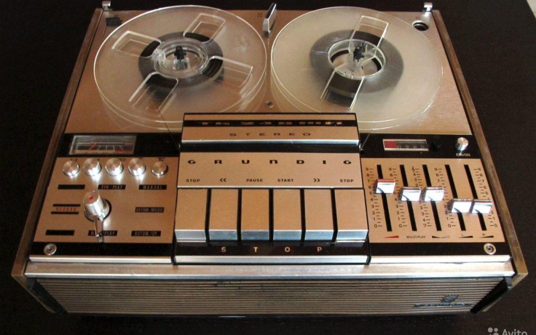 1968 Grundig TK 248 HiFi-Stereo