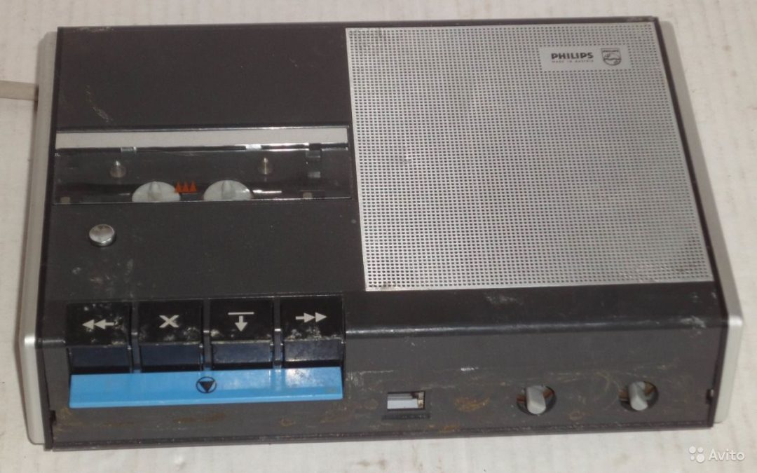 1968 Philips Mini-Cassette Transcriber Dictation Machine LFH0086/11