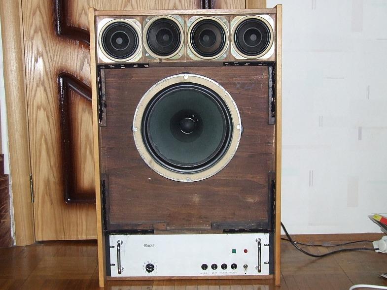 1969 BEAG Aktiv Box HEC 12