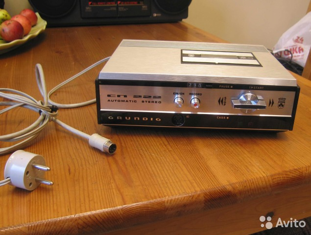 1970 Grundig CN 222 Automatic Stereo