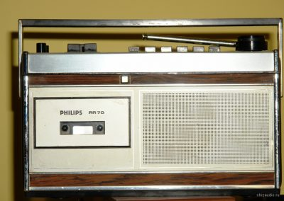 1970 Philips AM-FM Cassette Recorder RR70 - Philips-RR70.1.jpg