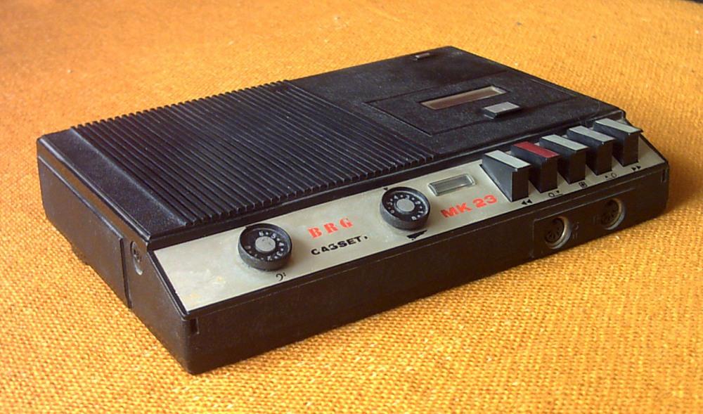 1972 BRG Cassette Recorder MK 23