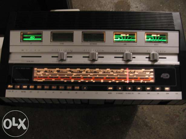1973 Grundig HiFi Stereo Receiver 4D RTV 820