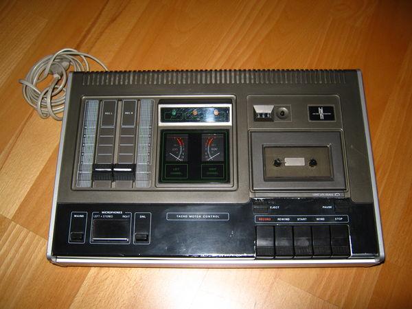 1975 Philips Hi-Fi Cassette Recorder N2515