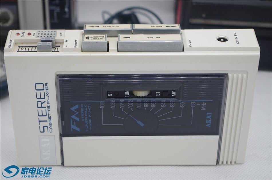 1981 Akai Personal FM Stereo Cassette Player PM-01