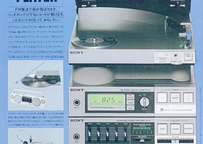 1982 Sony Compact Hi-Density Component System FH 7 - FH-73.jpg