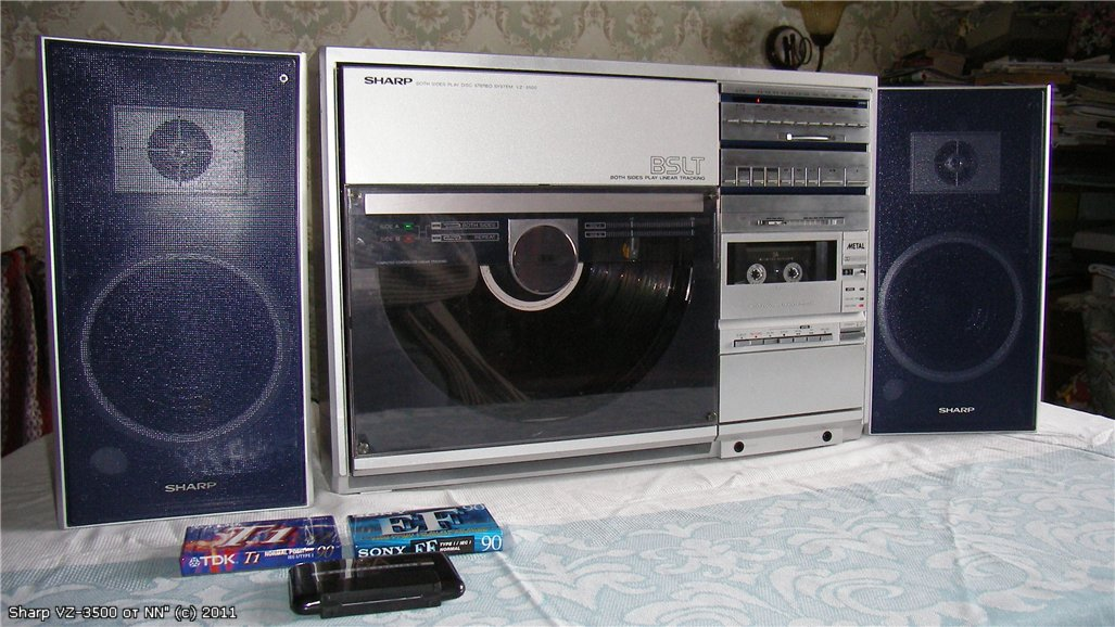 1983 Sharp Both Side Play Disc Stereo System VZ-3500