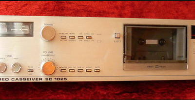 1984 Orion Hifi Stereo Casseiver SC 1025 - Orion-SC-1025.png
