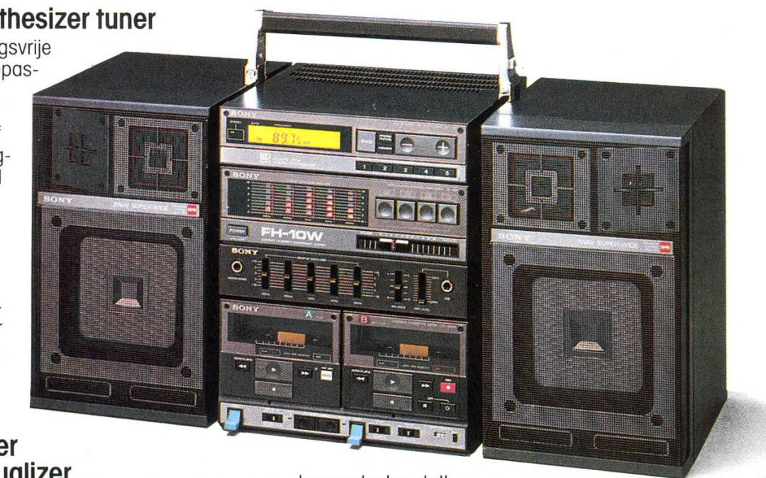 1985 Sony Compact Hi-Density Component System FH-10W