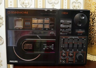 1986 Philips CD Soundmachine Radio Recorder D8854 - D8854-2.jpeg