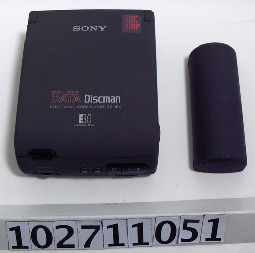 1992 Sony Multilingual Data Discman Electronic Book Players DD-1EX