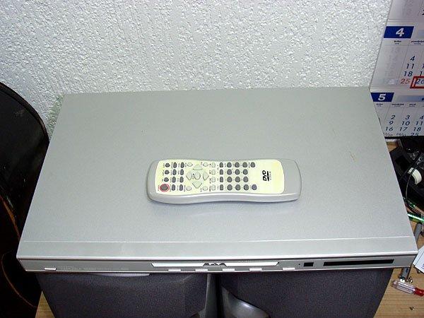 2005 Yamada DVD Player DVX-6700
